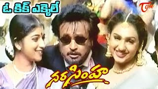 Narasimha Songs || O Kikku Yekkele Video Song || Rajinikanth || Soundarya || #Narasimha - TELUGUONE