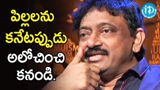 Director Ram Gopal Varma About Surrogacy | Ramuism 2nd Dose - IDREAMMOVIES