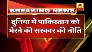 Congress attacks PM Modi on hugging Crown prince Salman - ABPNEWSTV