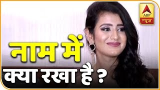 Priya Prakash Varrier: The Title Of Film 'Sridevi Bungalow' Is Only An Element Of Curiosity | ABP - ABPNEWSTV