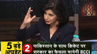 Should India play with Pakistan after Pulwama attack? - ZEENEWS