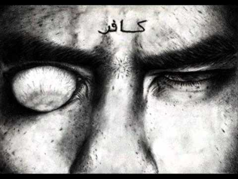 Dajjal  part -2( what is Dajjal)