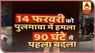 Pakistani Plotter Among 9 Killed | ABP News - ABPNEWSTV