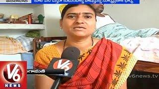 Surya Prakash from Adilabad district need donations for treatment - Please watch - V6NEWSTELUGU