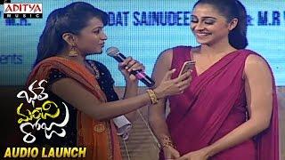 Mila Mila Song Launch By Regina Cassandra At Bhale Manchi Roju Audio Launch    Sudheer Babu - ADITYAMUSIC