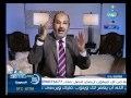 زمان العزة - عثمان بن عفان - 26 رمضان - صفوت حجازي 2من4