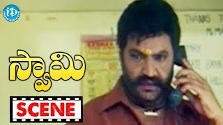 Swamy Movie Scenes - Srinivas Reddy Fools Benerjee || Nandamuri Hari Krishna || Meena - IDREAMMOVIES