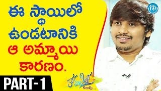 Jabardasth Comedian Rocking Rakesh Interview Part#1 || Anchor Komali Tho Kaburlu #16 - IDREAMMOVIES