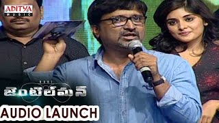 Mohan Krishna Speech At Gentleman Audio Launch  Nani, Surabhi - ADITYAMUSIC