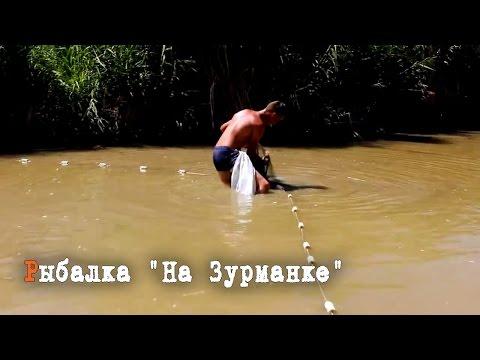 ловля риби бреднем