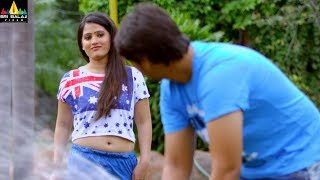 Akira Latest Telugu Movie Scenes | Anusha flirts with Virat | Sri Balaji Video - SRIBALAJIMOVIES