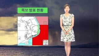 날씨속보 07월 17일 04시 발표