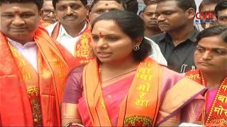మహాకూటమి ఒక దుష్ట చతుష్టయం : MP Kavitha Critesies Telangana MahaKutami | CVR News - CVRNEWSOFFICIAL