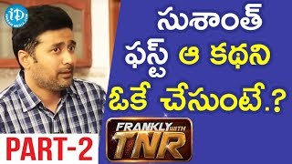 Actor/Director Rahul Ravindran & Actor Sushanth Interview Part #2 || Frankly With TNR #122 - IDREAMMOVIES