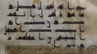 US Exhibition Celebrates Beauty of Quran Manuscripts - VOAVIDEO