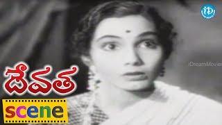 Devata Movie Scenes - Chittor V Nagaiah Introduction || Kumari || Mudigonda Lingamurthy - IDREAMMOVIES