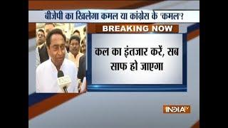 Madhya Pradesh Assembly Polls: Congress will win more than 140 seats, says Kamal Nath - INDIATV