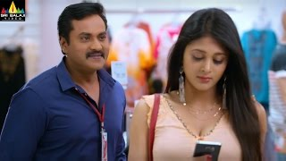 Eedu Gold Ehe Movie Trailer | Sunil, Sushma Raj, Richa Panai | Sri Balaji Video - SRIBALAJIMOVIES