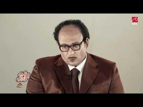 اسعد الله مساءكم | أبو حفيظة يشرح موسم التزاوج لدى المصريين بأسلوب