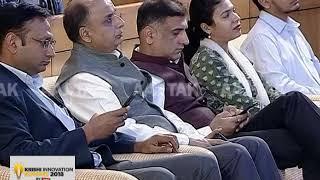 किसान मज़बूत होगा तोह देश मज़बूत होगा: Radha Mohan Singh | #ATKrishiSummit - AAJTAKTV