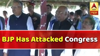 BJP demands Congress, Rahul, Gehlot to apologise for using President's name - ABPNEWSTV