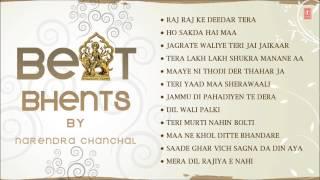 Best Bhents By Narendra Chanchal I Full Audio Songs Juke Box - TSERIESBHAKTI