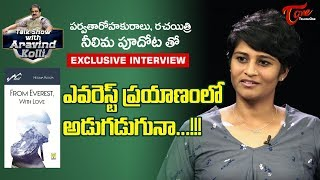 Mountaineer Neelima Pudota Exclusive Interview   Talk Show with Aravind Kolli #22 - TeluguOne - TELUGUONE