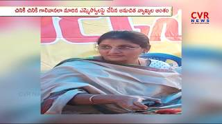 CVR News Effect: Gannavaram Tahsildar Madhavi Suspended | Vijayawada | Krishna district | CVR NEWS - CVRNEWSOFFICIAL