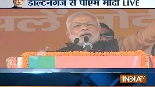 Despite having similar resources, why Jharkhand remains poor but Australia is developed, asks Modi - INDIATV