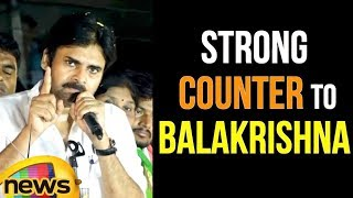 Pawan Kalyan Counter to Balakrishna in Ramachandrapuram | Janasena Party |Pawan Kalyan latest Speech - MANGONEWS