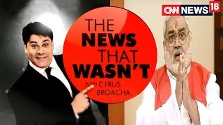 What Is In A Name? Everything According To Giriraj Singh, Cyrus Gets You The Details - IBNLIVE