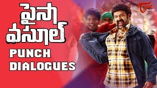 Balakrishna Paisa Vasool Powerful Punch Dialogues - TELUGUONE