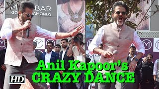 Watch - Anil Kapoor's CRAZY DANCE - IANSLIVE