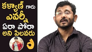 Jawaan Director BVS Ravi Fantastic Words About Pawan Kalyan | TFPC - TFPC