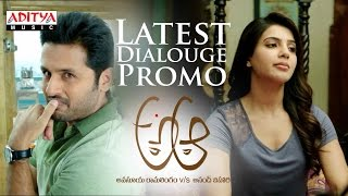 A Aa Dialogue Promo | A Aa Telugu Movie | Nithiin, Samantha, Trivikram, Mickey J Meyer - ADITYAMUSIC