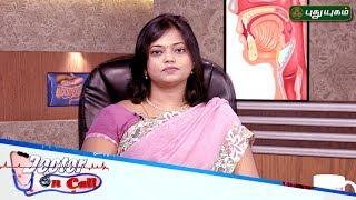 Doctor On Call 03-06-2017 Puthu Yugam tv Show