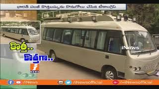 Telangana Congress Arrangements Special Bus For AICC Rahul Gandhi Tour | iNews - INEWS