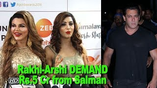 Rakhi Sawant & Arshi Khan DEMAND Rs.5 Cr from Salman Khan - IANSLIVE