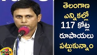 Rajath Kumar Says Nearly 117 crores Has Been Seized in Telangana 2018 Elections | Mango News - MANGONEWS
