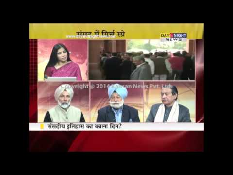 Prime (Hindi) - Fracas in Parliament - 13 Feb 2013