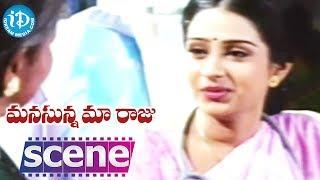 Manasunna Maaraju Movie Scenes - Manorama Meets Laya || Rajasekhar || Brahmanandam - IDREAMMOVIES