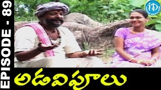 Adavipoolu || Episode 89 || Telugu Daily Serial - IDREAMMOVIES