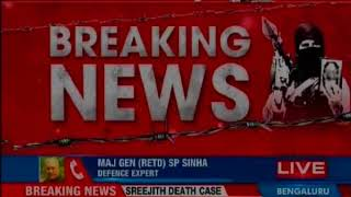 J&K: Terrorists abducts and tortures a young civilian from the Tenz village of Shopian district - NEWSXLIVE