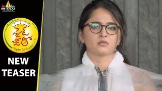 Size Zero Movie New Teaser   Anushka Shetty   Arya   Sri Balaji Video - SRIBALAJIMOVIES