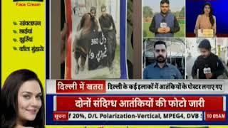 High alert sounded: राजधानी दिल्ली में छिपे है जैश की दो आतंकी - ITVNEWSINDIA