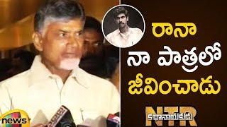 Chandrababu Naidu Praises Rana For Playing His Role Perfectly | NTR Kathanayakudu | NTR Biopic - MANGONEWS