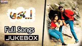 Aaha Telugu Movie Songs Jukebox ll Jagapathi Babu, Sanghavi - ADITYAMUSIC