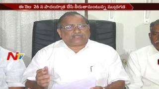 Mudragada Padmanabham Questions Chandrababu over Kapu Reservations || NTV - NTVTELUGUHD