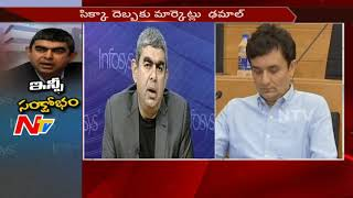 Vishal Sikka Speaks to Infosys Board Members from California || Responds on his Resignation || NTV - NTVTELUGUHD