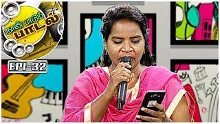 Naan Paadum Paadal 21-05-2017 Kalaignar tv Show – Episode 32